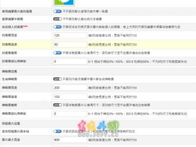 Z-Blog for PHP 图片管理插件 KandyPicasa 发布及更新(已终止)