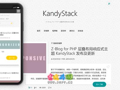 Z-Blog for PHP 层叠布局响应式主题 KandyStack 发布及更新